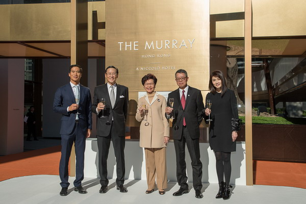 九龙仓集团及 The Murray, Hong Kong庆祝  The Murray, Hong Kong, A Niccolo Hotel保育项目落成